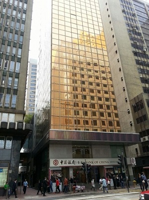 Compass Offices - Hong Kong, 136 Des Voeux Road Central, Hong Kong