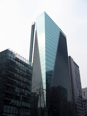 Regus - Seoul, Gangnam Posco P&S Tower, Seoul